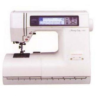 Janome MC8000